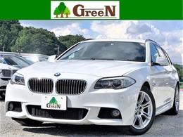 BMW 5シリーズツーリング 523i Mスポーツパッケージ 後期1オーナー黒革HDDナビ後席モニタ禁煙車