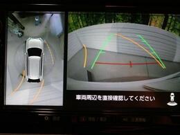 【全周囲モニター】!空の上から見下ろすような視点で駐車が可能☆前後左右の状況を把握でき、安心して駐車が可能です!