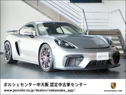 ポルシェ 718ケイマン GT4 新車保証継承/スタンダードインテリア