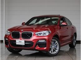 BMW X4 xドライブ30i Mスポーツ 4WD S/R ヘッドアップD ハーマンカードン