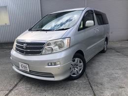 トヨタ アルファード 2.4 G AX 4WD