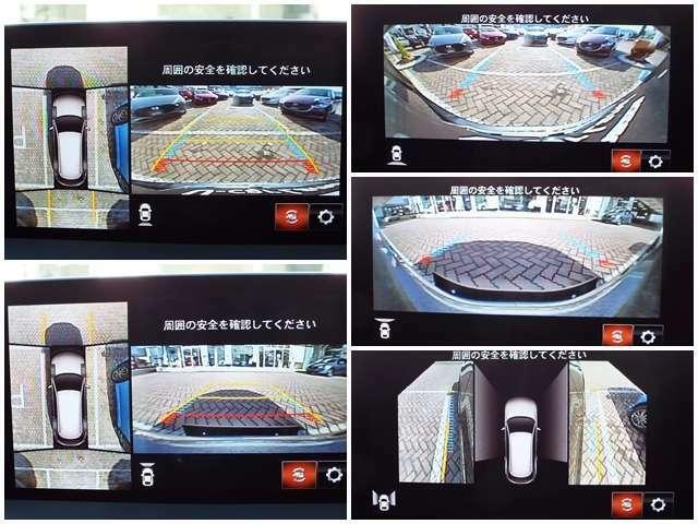 【先進の安全装備1】駐車時に便利な360°ビューモニター搭載!
