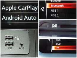 マツダコネクトではCD/DVD/TV、Bluetooth、appleカープレイやandroidオートまで様々な機能が使用できます!