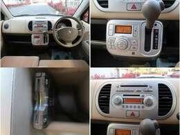 禁煙車で、尚且つ専門業者にて内外装クリーニング済みなので、多少の経年劣化は感じますが、年式の割に綺麗なお車です。*CDは調子悪いです。