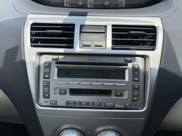 CDやMD、ラジオが聞けるオーディオ付き