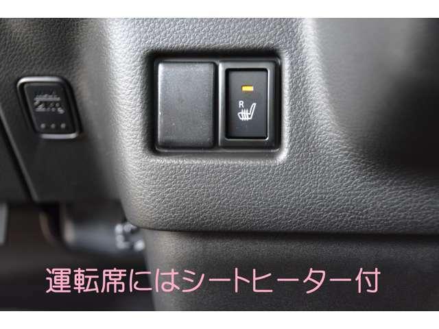 運転席には座面が温かくなるシートヒーター付き!さらに、後席の足元に温風を送り込むリヤヒーターダクトも装備して、寒い日でも室内全体を暖かくキープします^^