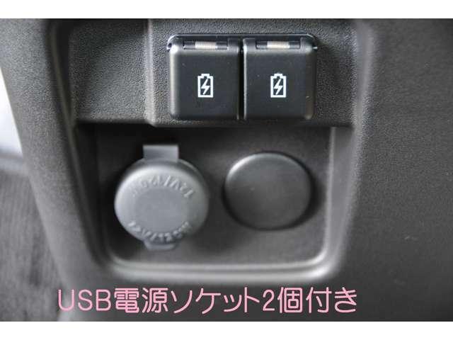 USB電源ソケットも2個付いています!お問い合わせは079-280-1118、カーズカフェ カーベル姫路東までお気軽にお電話ください^^