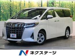 トヨタ アルファード 2.5 X 登録済み未使車 両側電動ドア ムーンルーフ