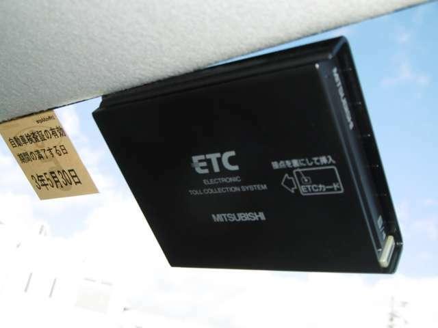 ETCも付いています。