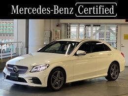 メルセデス・ベンツ Cクラス C220d アバンギャルド AMGライン ディーゼルターボ レザーエクスクルーシブ 認定中古車