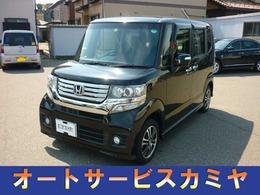 ホンダ N-BOX+ 660 カスタムG ターボSSパッケージ 4WD 車検令和4年9月