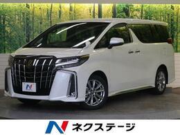 トヨタ アルファード 2.5 S タイプゴールド 登録済み未使用車 両側電動ドア 三眼LED
