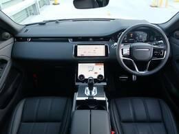 『RENGE ROVER EVOQUE R-ダイナミック S』を認定中古車でご紹介!現行の21年モデルです!PiviPro、ブラックコントラストルーフ、20インチAW、液晶メーター