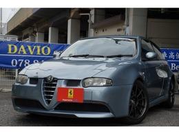 アルファ ロメオ アルファ147 GTA セレスピード