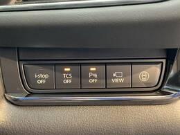 人とクルマ、そして外の世界とつながる「マツダ コネクト」快適なドライブをお楽しみ下さい。