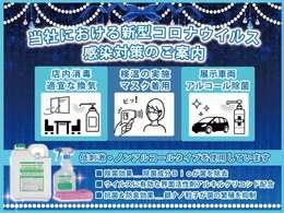 展示車両の品質に自信を持ったお車のみご提供していますので、安心保証がつけられます!★保証内容はこちら★http://www.tosai.jp/hosyou-20080608_kokusansha.html