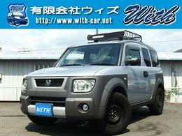 ホンダ エレメント 2.4 4WD YAKIMAバケットキャリア付き フォグ付き