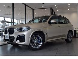 BMW X3 xドライブ30e Mスポーツ 4WD セレクトPKGハーマン黒革サンルーフ19AW