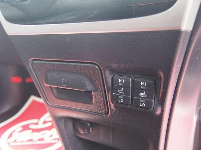 フロントシートにはシ-トヒ-タ-を左右独立のエアコンなどと併せて使用すれば年間を通じて快適にご利用いただける一台です!ユーザー様買取車輌お買得価格となりますのでお探しの方はぜひこの機会にご検討ください!