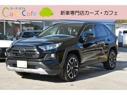 トヨタ RAV4 2.0 アドベンチャー 4WD 9インチ画面ナビバックカメラETCマット付
