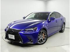 レクサス GS の中古車 350 Fスポーツ 埼玉県さいたま市南区 650.0万円