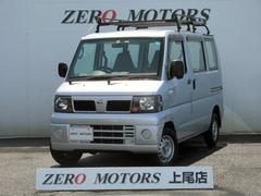 日産 クリッパー の中古車 660 DX 埼玉県上尾市 17.5万円