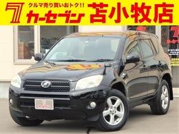 トヨタ RAV4 2.4 G 4WD 純正エンジンスターター寒冷地仕様