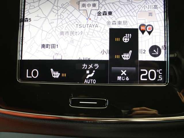 本革コンフォートシートを贅沢に使用、運転席はステアリングホイールヒーター/シートヒーターも搭載します。