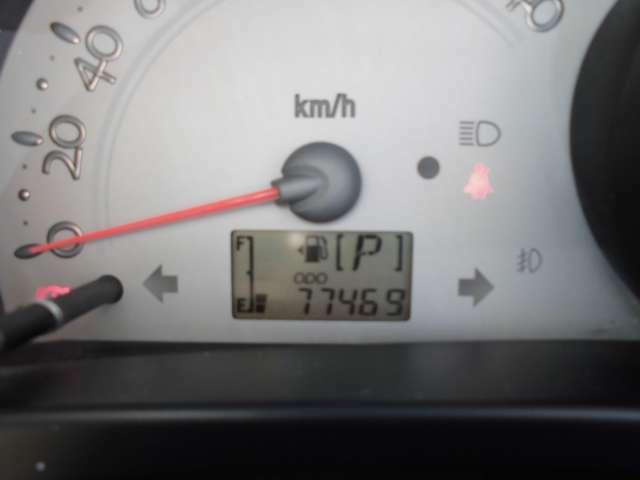 走行7,7万km
