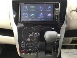 タッチパネル式のオートエアコン、スマートフォンを操作するような感覚で!
