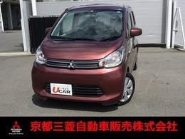 三菱 eKワゴン 660 M 車検整備付 1年保証付距離無制限