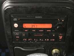 【オーディオ】音楽を聴いたりラジオを流したりオーディオがあれば多彩な楽しみ方が増えます。