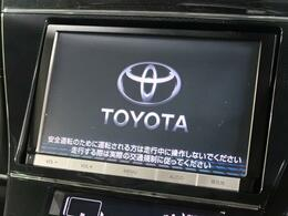 【純正8型ナビ】bluetoothやフルセグTVの視聴も可能です☆高性能&多機能ナビでドライブも快適ですよ☆