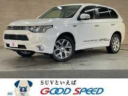 三菱 アウトランダーPHEV 2.0 G プレミアムパッケージ 4WD 衝突軽減 純正SDナビ クルコン