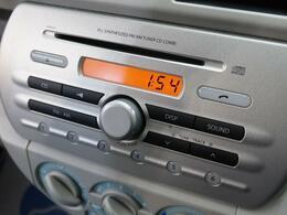 ◆【純正カーオーディオ】インパネにすっきり収まり、とても使いやすいです!CDやラジオを聴きながら運転をお楽しみいただけます!