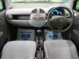 ◆【H26年式アルトエコ入庫いたしました!!】小回りの利く軽自動車です!!