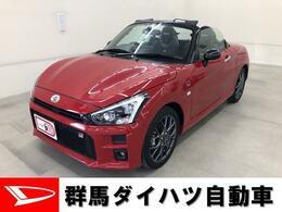 ダイハツ コペン GR スポーツ 660