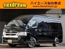 トヨタ ハイエース 2.7 グランドキャビン 4WD 特設色202ブラック