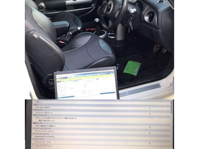 BOSCH車両診断機にてコンピューター診断済です。