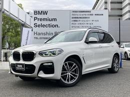 BMW X3 xドライブ20d Mスポーツ ディーゼルターボ 4WD LEDライトヘッドアップDパークアシストACC