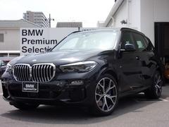 BMW X5 の中古車 xドライブ 35d Mスポーツ ドライビング ダイナミクス パッケージ 4WD 大阪府大阪市鶴見区 855.0万円