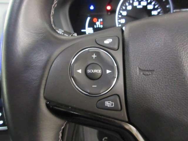 ハンドルを握ったままオーディオの操作が可能なオーディオコントロールスイッチ付きです!