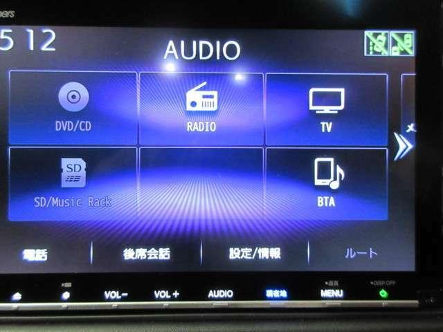 ラジオ、CD、DVD、TV、ブルートゥース、CDの録音機能が使用できます!