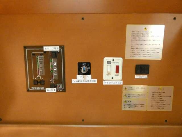 安心の日本RV(JRVA)会員店!!購入後のアフターサービス、メンテナンスもお任せ下さい☆