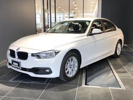 BMW 3シリーズ 318i 禁煙1オーナー LED 自動軽減ブレーキ