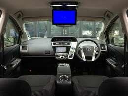 ミニバンには必要不可欠な、フリップダウンモニター搭載で、DVD鑑賞でもしながら、後部座席でのロングドライブも退屈知らずです!