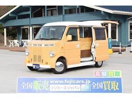 マツダ スクラム 1 移動販売車 キッチンカー ケータリングカー