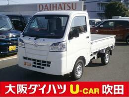 ダイハツ ハイゼットトラック 660 スタンダード SAIIIt 3方開 届出済未使用車 LEDライト・スマアシ装備