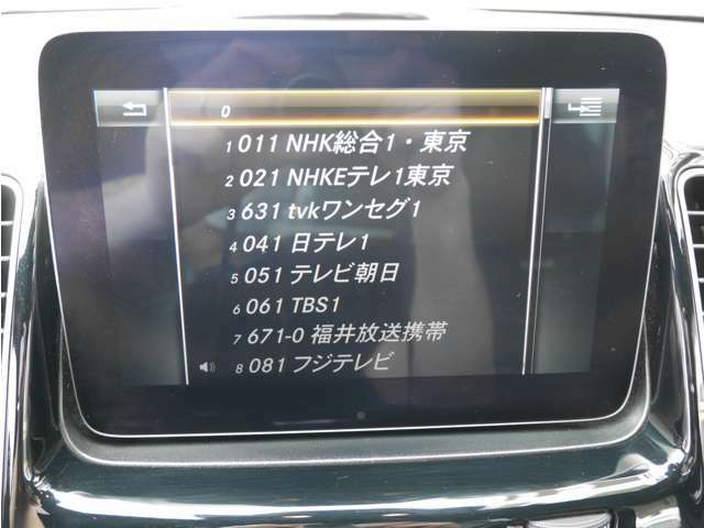 ◆地デジTV(走行中観賞可能です)