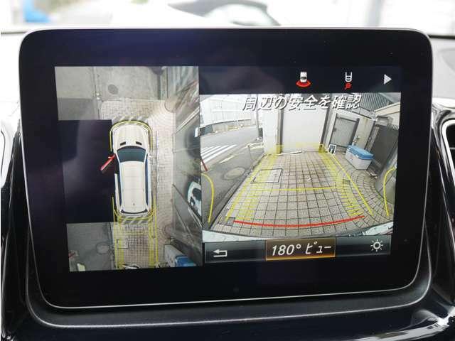 ◆アラウンドビューモニターで駐車時も安心です